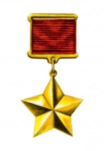 hero-star