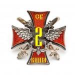 """Макет знака """"Военный переводчик 2 класса"""""""