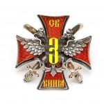 """Макет знака """"Военный переводчик 3 класса"""""""